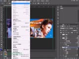 Photoshop CS6 背景儲存