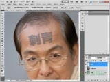 利用PhotoShop CS5製作刺青效果